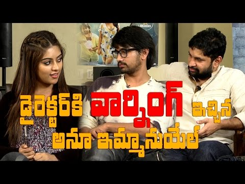 Anu Emmanuel''s warning to director in interview || Raj Tarun || Kittu Unnadu Jagratha