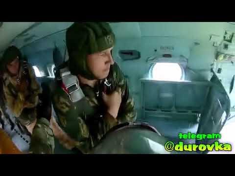Если десантник боится прыгать с парашютом