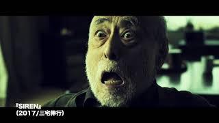 【ショートフィルムのオチ直前!続きは映画祭で!】PART02