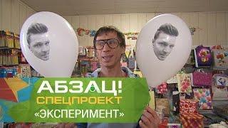 Заработать на Евровидении. Самый продаваемый хенд-мейд - Абзац! - 04.05.2017