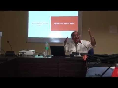 Psycholinguistics मनोभाषाविज्ञान Lecture By R.C. Sharma