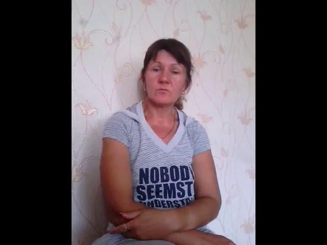 Anitox, отзыв Натальи Ивановны