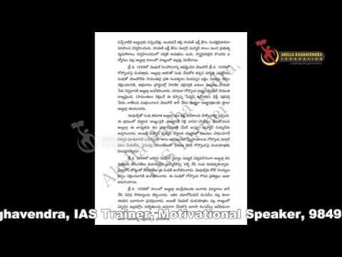 TELANGANA HISTORY || AUDIO BOOK || EPISODE 24 ||AKELLA RAGHAVENDRA