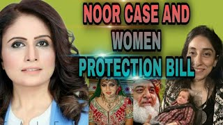 Keep your doors open for your daughters. Noor case and Women protection Bill