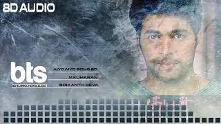 Aiyo Aiyo (8D) song from M.Kumaran S/o Mahalakshmi   Jayam Ravi   Asin