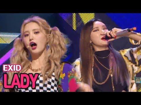 [HOT] EXID - Lady, 이엑스아이디 - 내일해 Show Music Core 20180414
