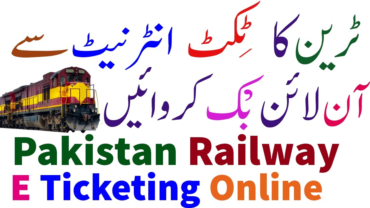 Book hungarian train tickets online