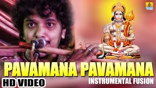 Pavamana Pavamana | Instrumental Fusion | Raghu Rama Krishna & Group