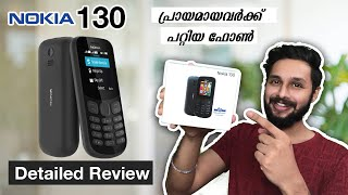 Best Phone for Old People Nokia 130 / 130 DS Unboxing and In Depth Review in Malayalam