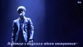 Jung Yong Hwa - Without You [rus sub]