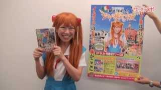 人気吉本芸人桜 稲垣早希が、6月26日に発売されたDVDのPRのため、大...
