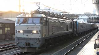 JR北海道キハ261系甲種輸送(20191130) Delivering JR Hokkaido Kiha261 DMU