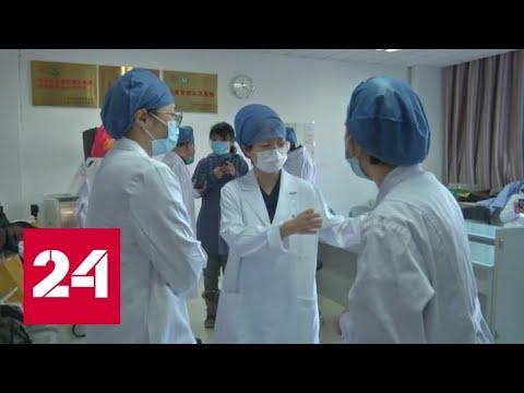 В Китае борются с коронавирусом с помощью оперы - Россия 24
