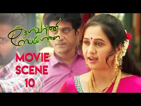 Kalavani Mappillai - Movie Scene 10 - Dinesh | Adhiti Menon | Anandaraj | Devayani