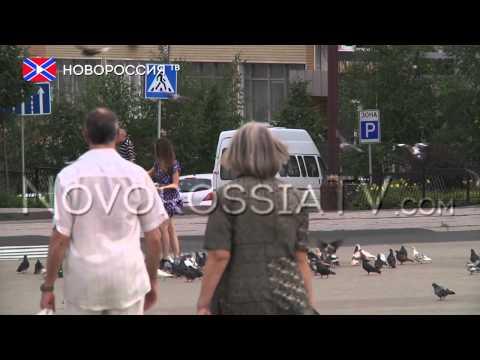 Пенсионный фонд ДНР: Пенсии за июнь получили свыше