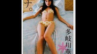 多岐川華子、スレンダーボディの上で揺れる豊満バストに熱視線! メンズ...