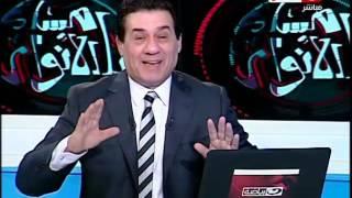 يا مساء الانوار | تحليل مباراة مصر وتونس سنة 1978 فى تصفيات كاس العالم