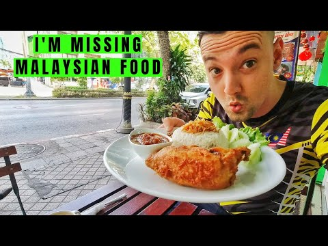 Real Malaysian Food In Bangkok ? Nasi Lemak & Teh Tarik In Thailand – Does It Taste Authentic?