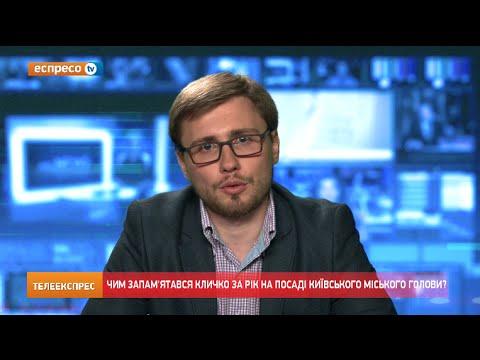 Чим запам'ятався Кличко за рік на посаді київського ме�...