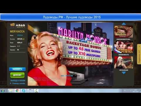Video Grand crystal casino