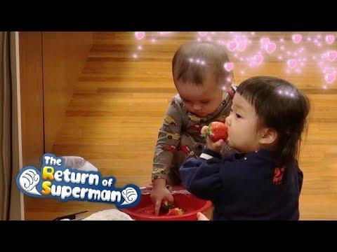 Bentley & Chae Yoon's Strawberries Mukbang 🍓[The Return of Superman Ep 267]