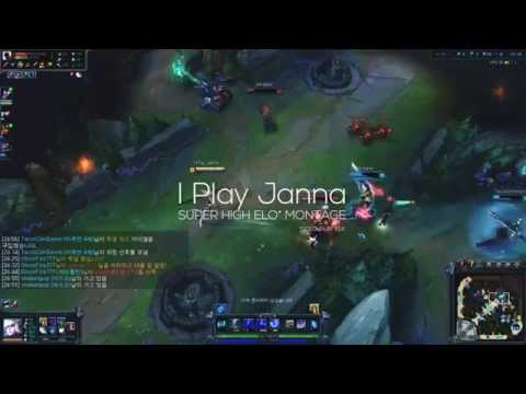 how to play janna s8