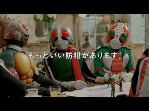 仮面ライダー 大和ハウス CM スチル画像。CM動画を再生できます。