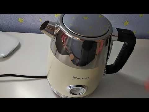 Чайник электрический KITFORT КТ-633-3, бежевый