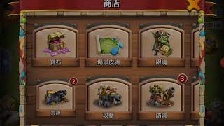 Castle clash new August update 1.5.7 on taiwan server in 16\8\18.