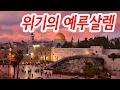 새로운교회 - YouTube