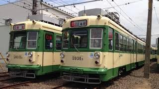 【全区間】広島電鉄3100形(3101B)走行音 広電西広島→広電宮島口