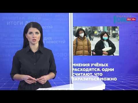 Россияне бояться получать посылки из Китая