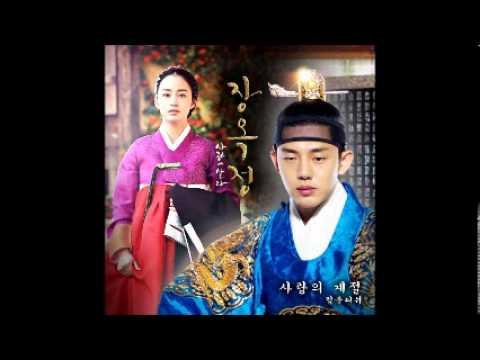 Rumble Fish(럼블 피쉬) - 사랑의 계절 (Season Of Love) (Jang Ok Jung Live In Love OST)