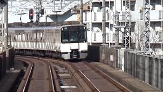 【長い近鉄車通過!】阪神電車 近鉄9820系 快速急行奈良行き 出屋敷駅