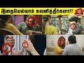 96 Teaser Review| அட்டகாசமான கெமிஸ்ட்ரியில் த்ரிஷா - விஜய் சேதுபதி| C Premkumar| Govind Vasantha