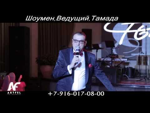 Карен Аветисян Армянский