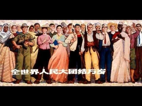 无产阶级文化大革命就是好 The Great Proletarian Cultural Revolution is Just Good 1975