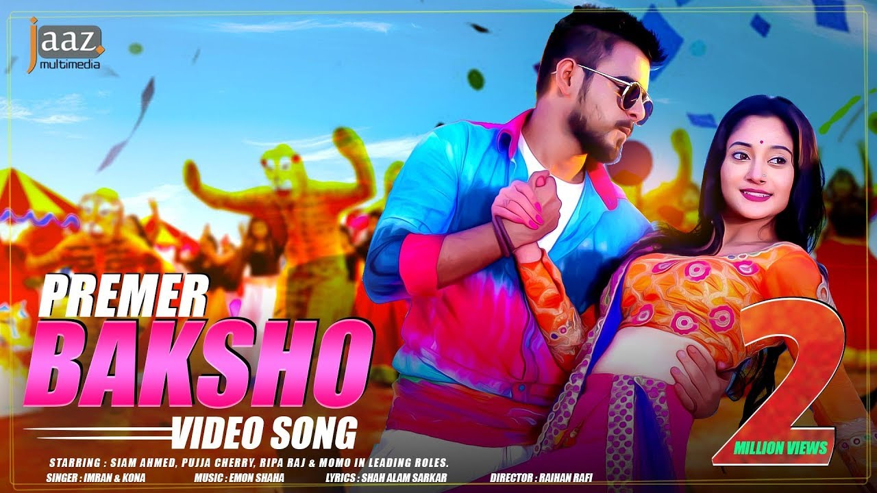 Download Premer Baksho (প্রেমের বাক্স) Video Song   Siam   Pujja   Imran, Kona   Rafi   Abdul Aziz   Jaaz