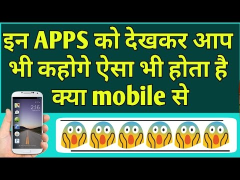 Top 3 app for Android 2017, best 3 mobile app || amazing apps 2017