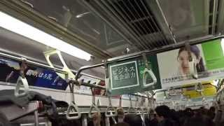 Ride in the subway - Tokyo, Japan