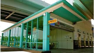 國際機場站離站音樂高雄メトロ 発車メロディー  國際機場駅