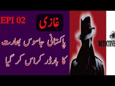 GHAZI EP 02 | pak spy cross Indian border | Urdu Novels | Moral Story In Urdu | Storyteller875