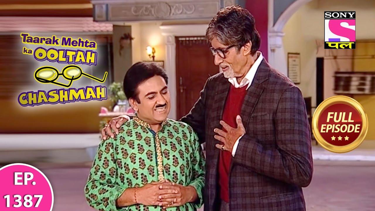 Taarak Mehta Ka Ooltah Chashmah | तारक मेहता का उल्टा चश्मा | Episode 1387 | 29th September, 2020