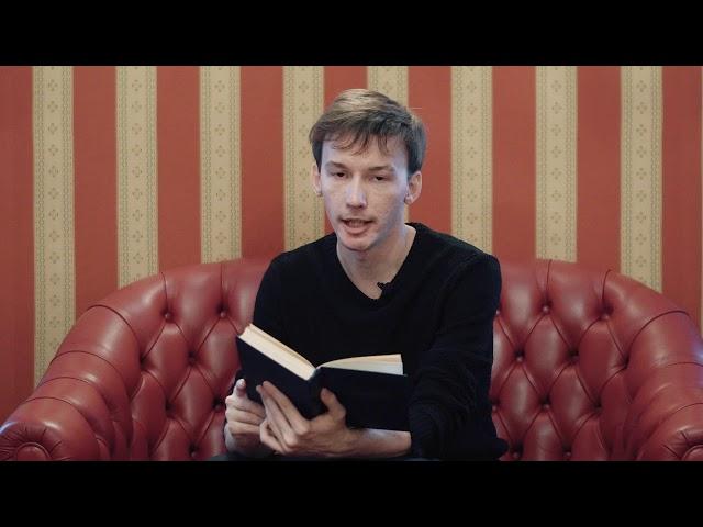 Сергей Быков читает произведение «Отрывок стихотворения «Степь»» (Бунин Иван Алексеевич)