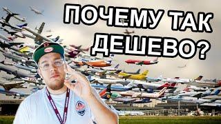 видео Авіаквитки сочи москва s7 | Дешеві авіаквитки онлайн Perelit.com.ua
