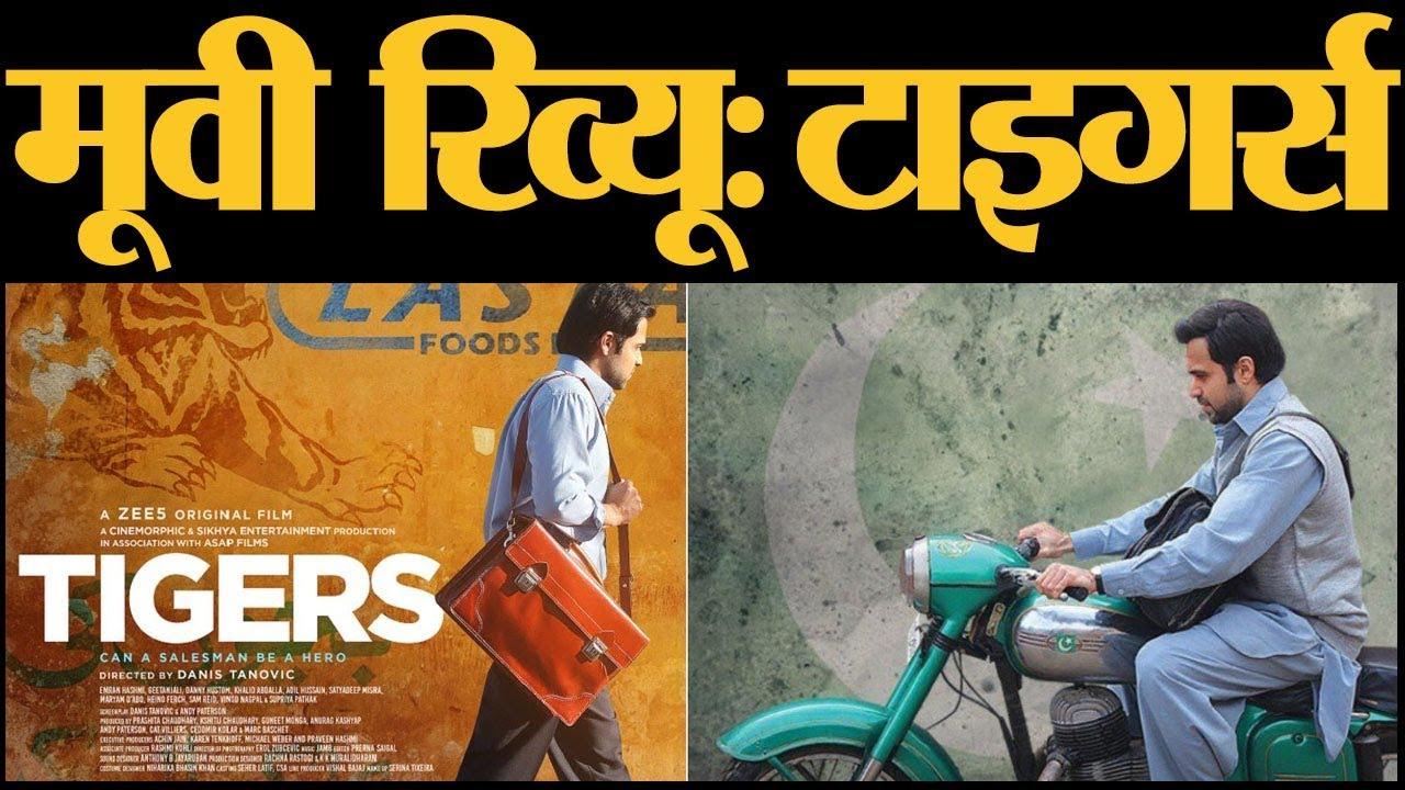 Tigers Film Review   Emraan Hashmi   Adil Hussain   Geetanjali Thapa