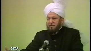 Urdu Khutba Juma on January 12, 1990 by Hazrat Mirza Tahir Ahmad