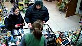 Цыгане мошенники обманывают продавщицу! - YouTube
