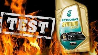 Petronas Syntium 3000 AV 5W40 Który olej silnikowy jest najlepszy?