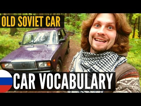 Car Parts - Russian Vocabulary (common Words And Phrases)